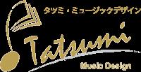 タツミ・ミュージックデザイン